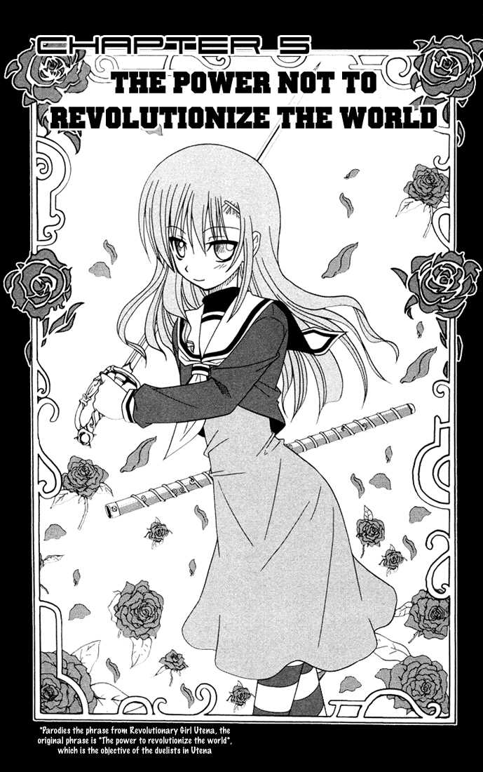 Hayate the Combat Butler 36 Page 1