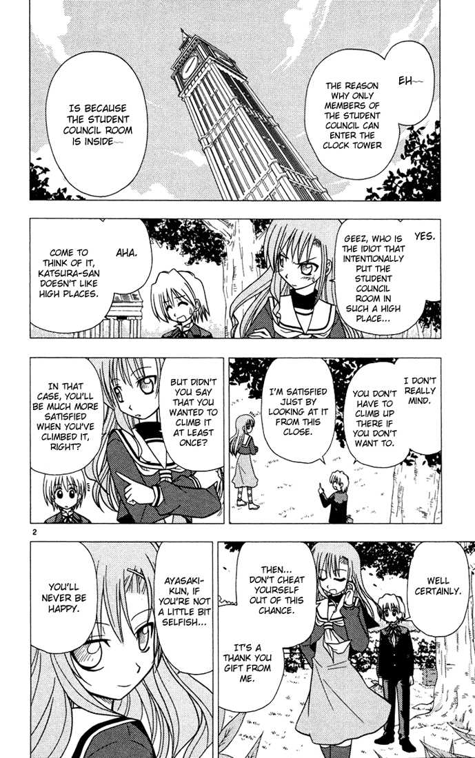 Hayate the Combat Butler 36 Page 2
