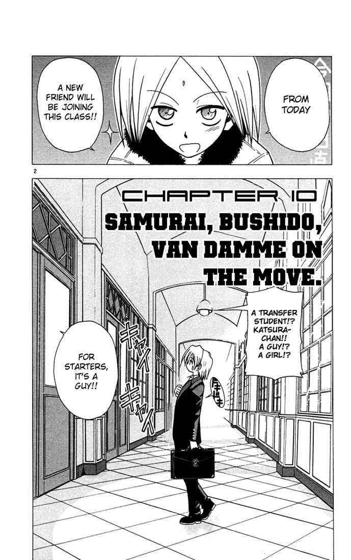 Hayate the Combat Butler 41 Page 2