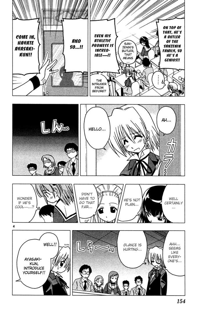 Hayate the Combat Butler 41 Page 4