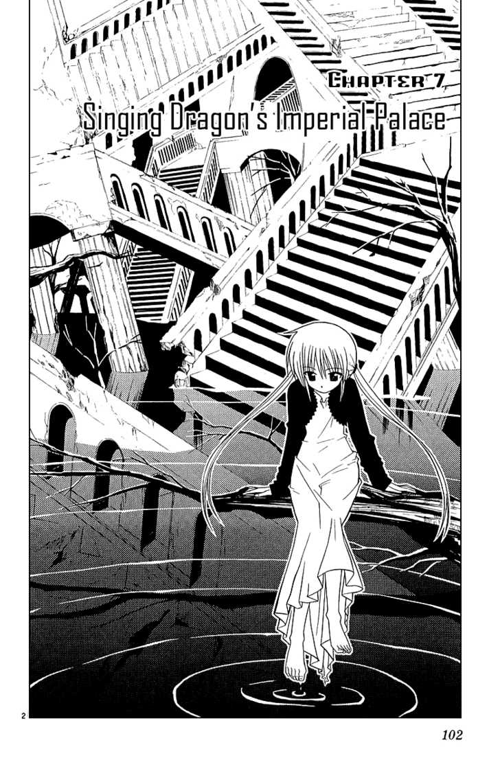 Hayate the Combat Butler 48 Page 2