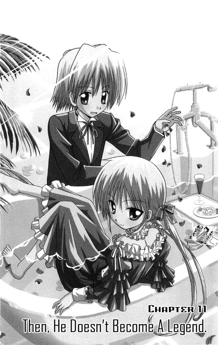 Hayate the Combat Butler 63 Page 1
