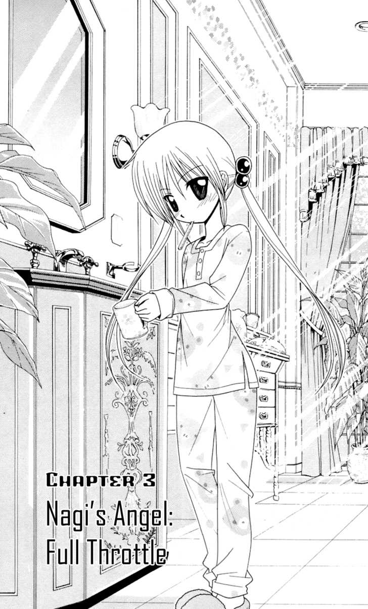 Hayate the Combat Butler 77 Page 2