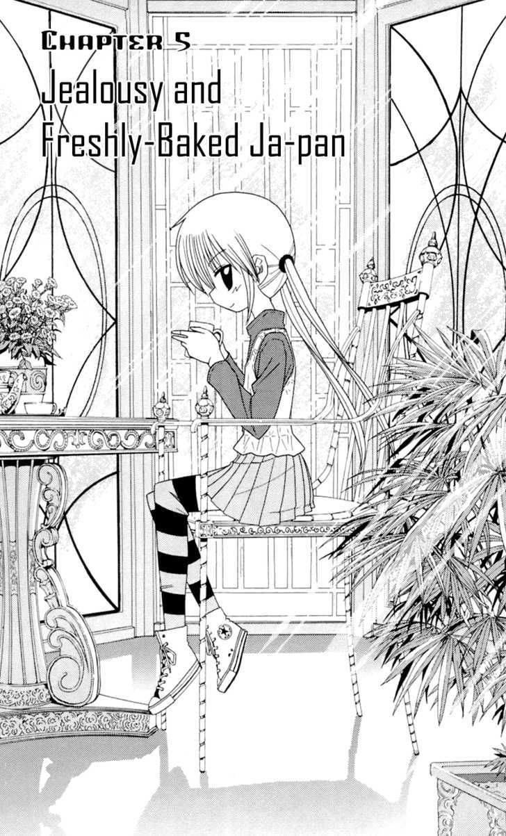 Hayate the Combat Butler 79 Page 2