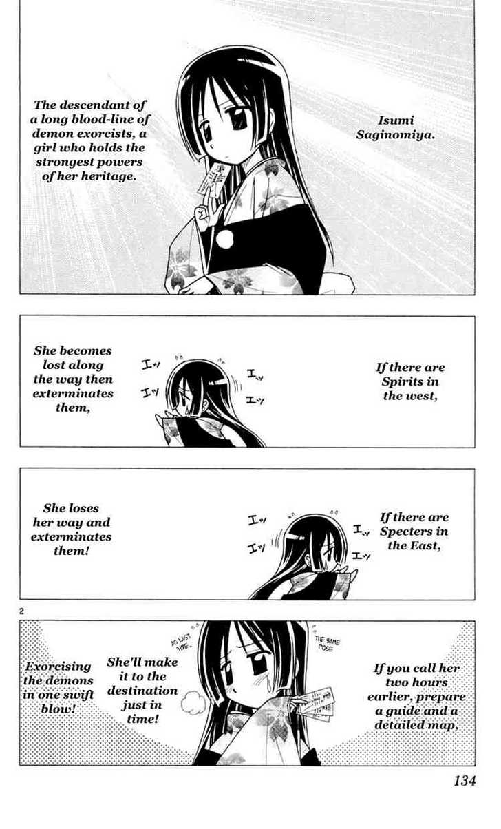 Hayate the Combat Butler 83 Page 2