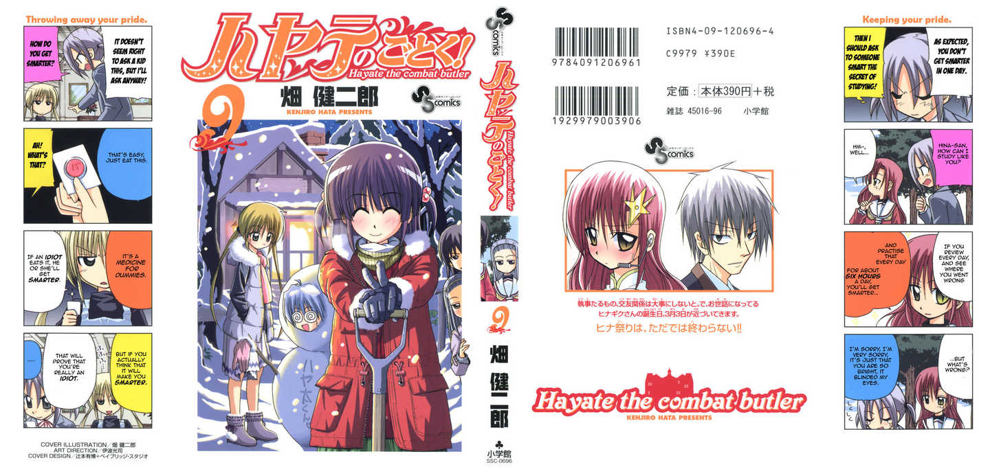 Hayate the Combat Butler 86 Page 1