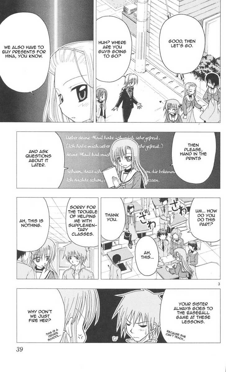 Hayate the Combat Butler 88 Page 3