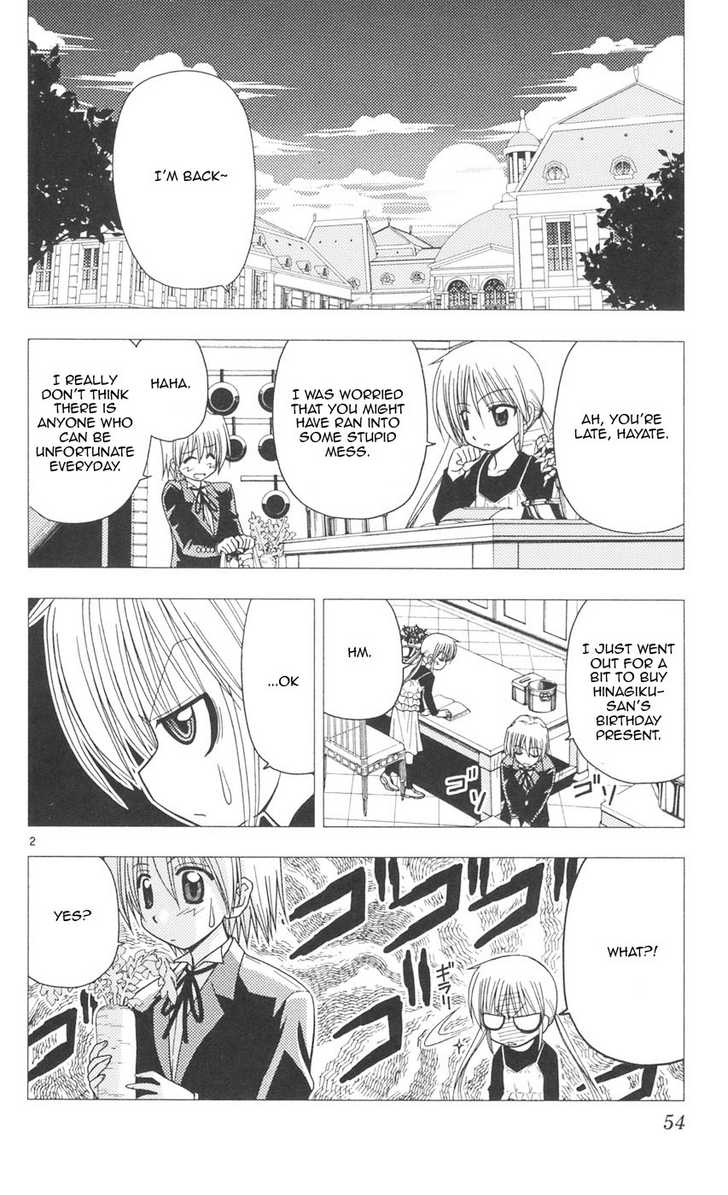 Hayate the Combat Butler 89 Page 2