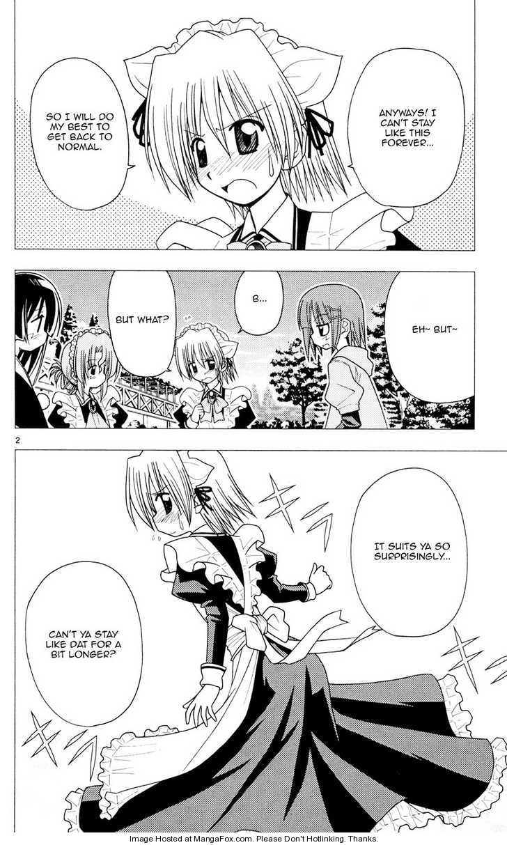 Hayate the Combat Butler 93 Page 2