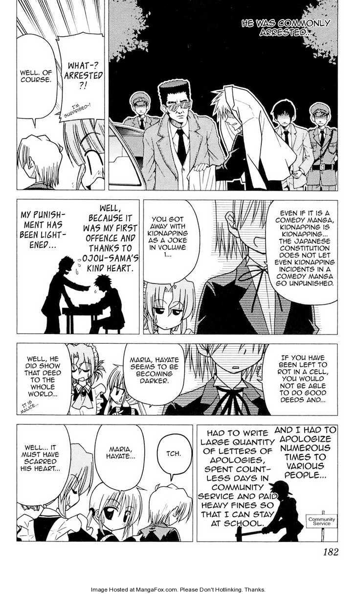 Hayate the Combat Butler 96.2 Page 2