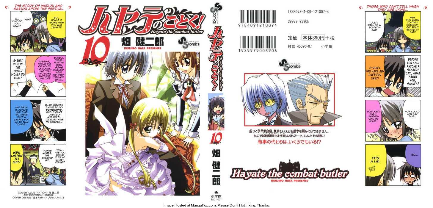 Hayate the Combat Butler 97 Page 1