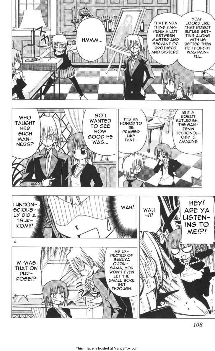 Hayate the Combat Butler 103 Page 3