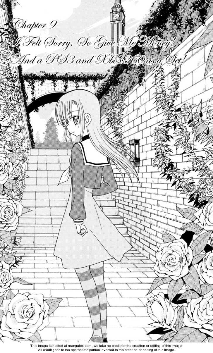 Hayate the Combat Butler 105 Page 1