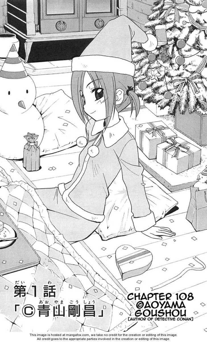 Hayate the Combat Butler 108 Page 1