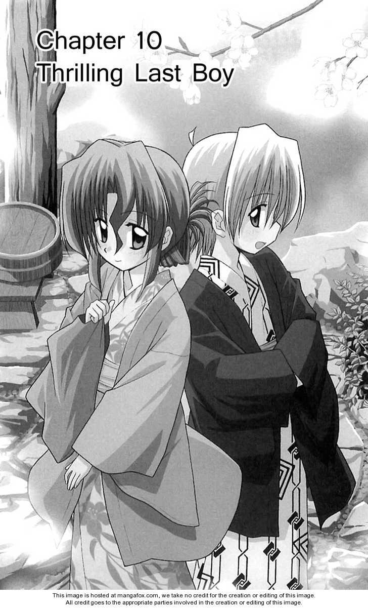 Hayate the Combat Butler 117 Page 1