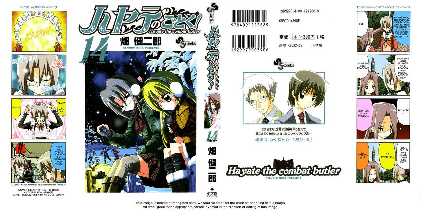 Hayate the Combat Butler 141 Page 1