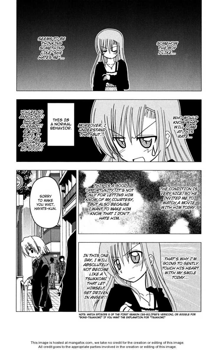 Hayate the Combat Butler 163 Page 4