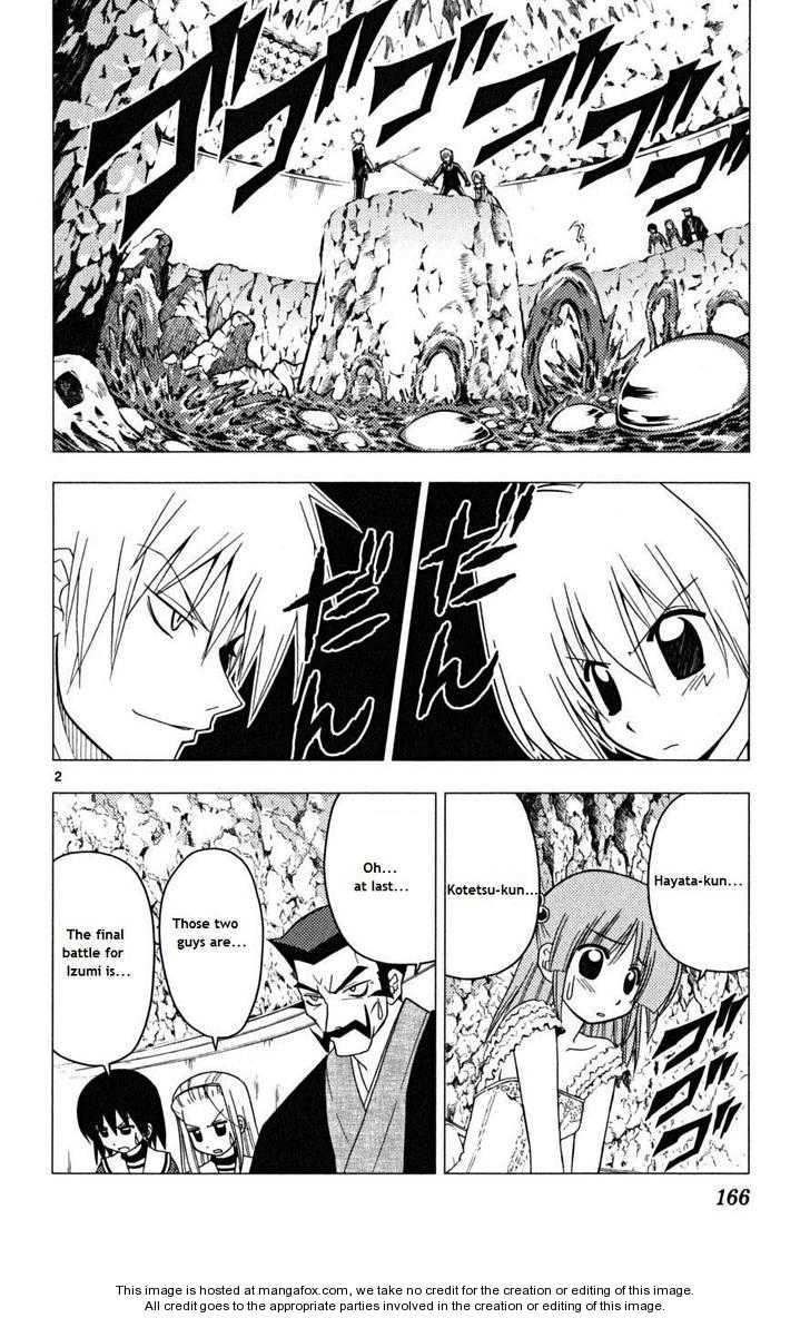 Hayate the Combat Butler 173 Page 1