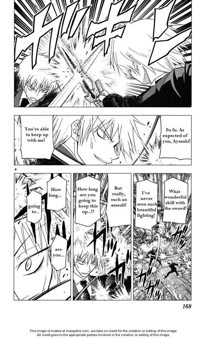 Hayate the Combat Butler 173 Page 3