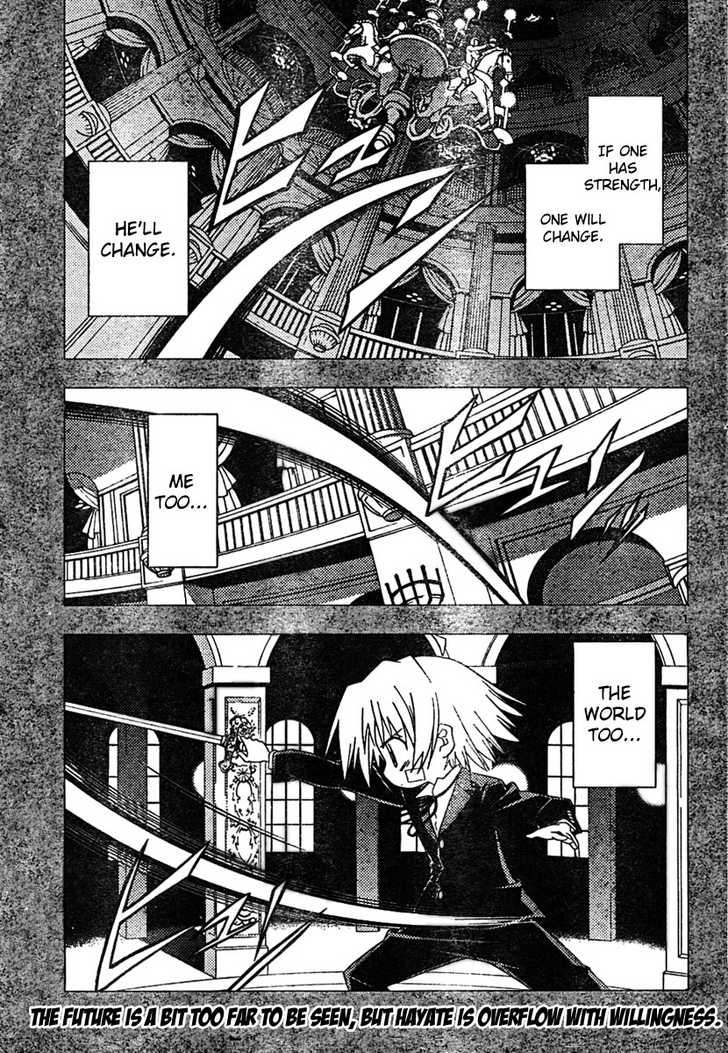 Hayate the Combat Butler 184 Page 1