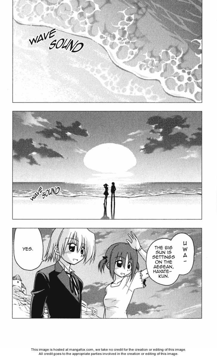 Hayate the Combat Butler 194 Page 2