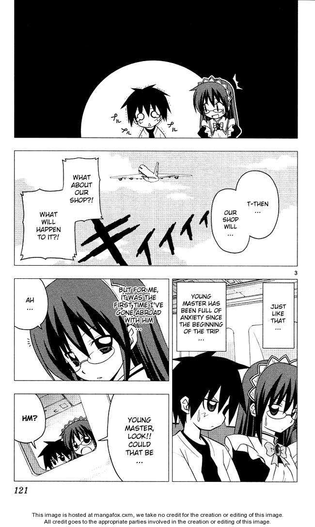 Hayate the Combat Butler 203 Page 3