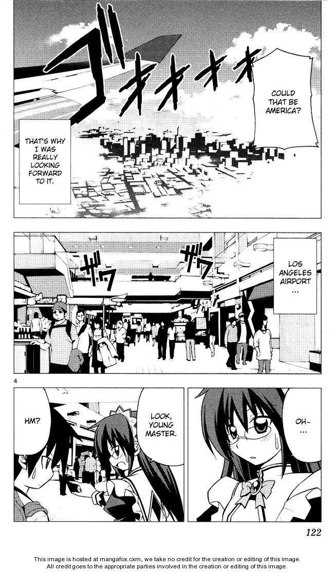 Hayate the Combat Butler 203 Page 4