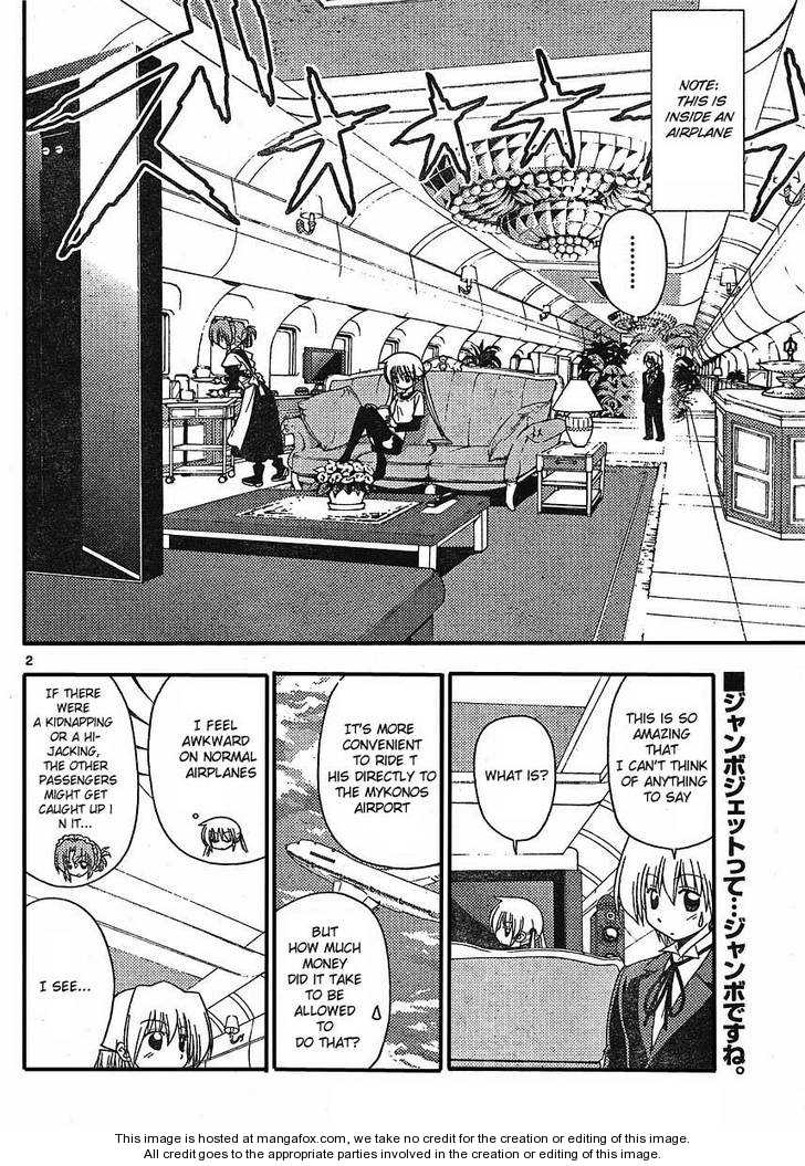 Hayate the Combat Butler 211 Page 2