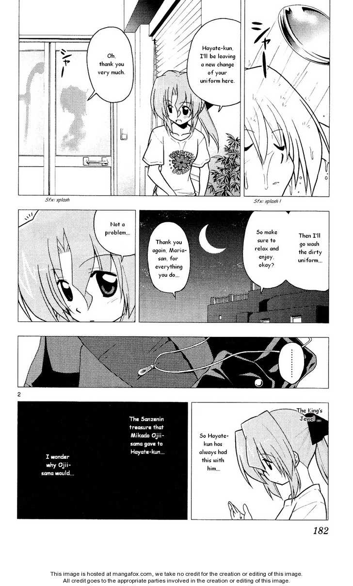 Hayate the Combat Butler 217.1 Page 2