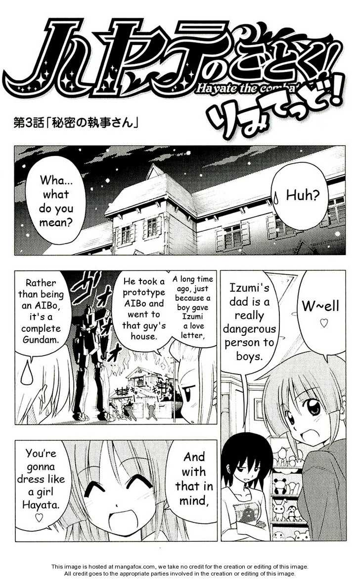 Hayate the Combat Butler 224.3 Page 2