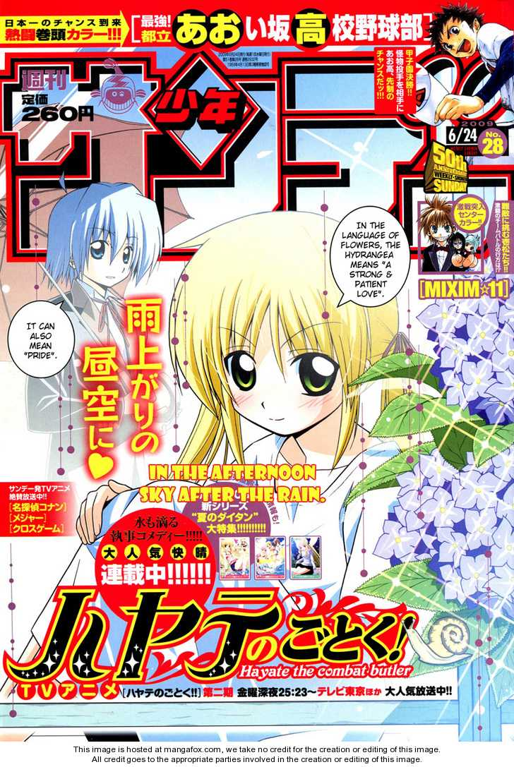 Hayate the Combat Butler 227 Page 1