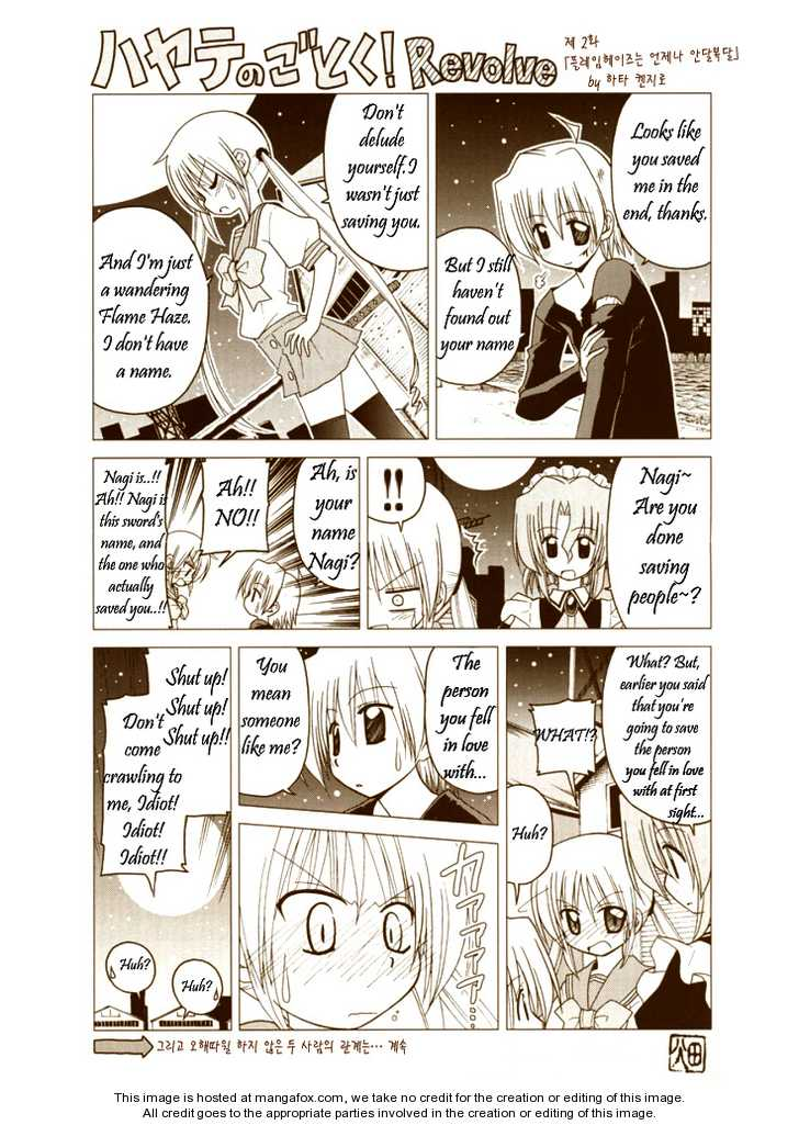 Hayate the Combat Butler 230.5 Page 3