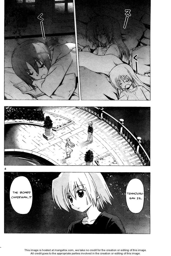 Hayate the Combat Butler 232 Page 4
