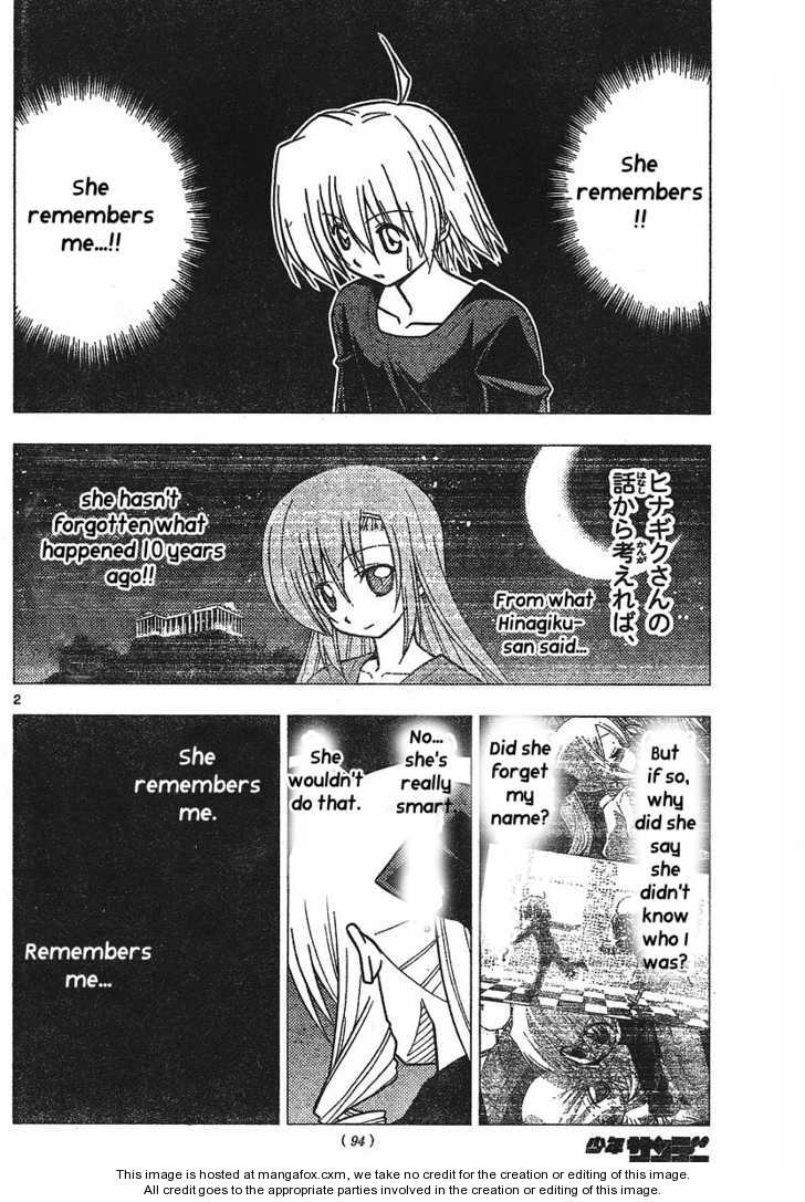 Hayate the Combat Butler 235 Page 2