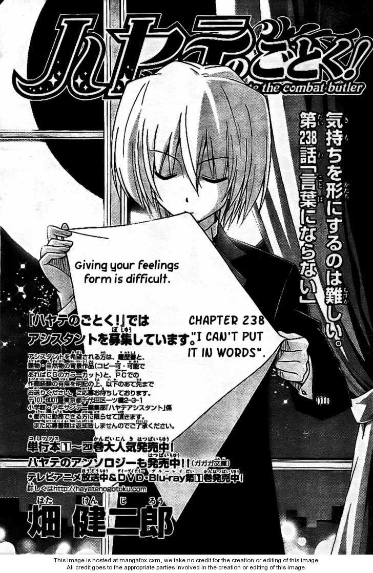 Hayate the Combat Butler 238 Page 2