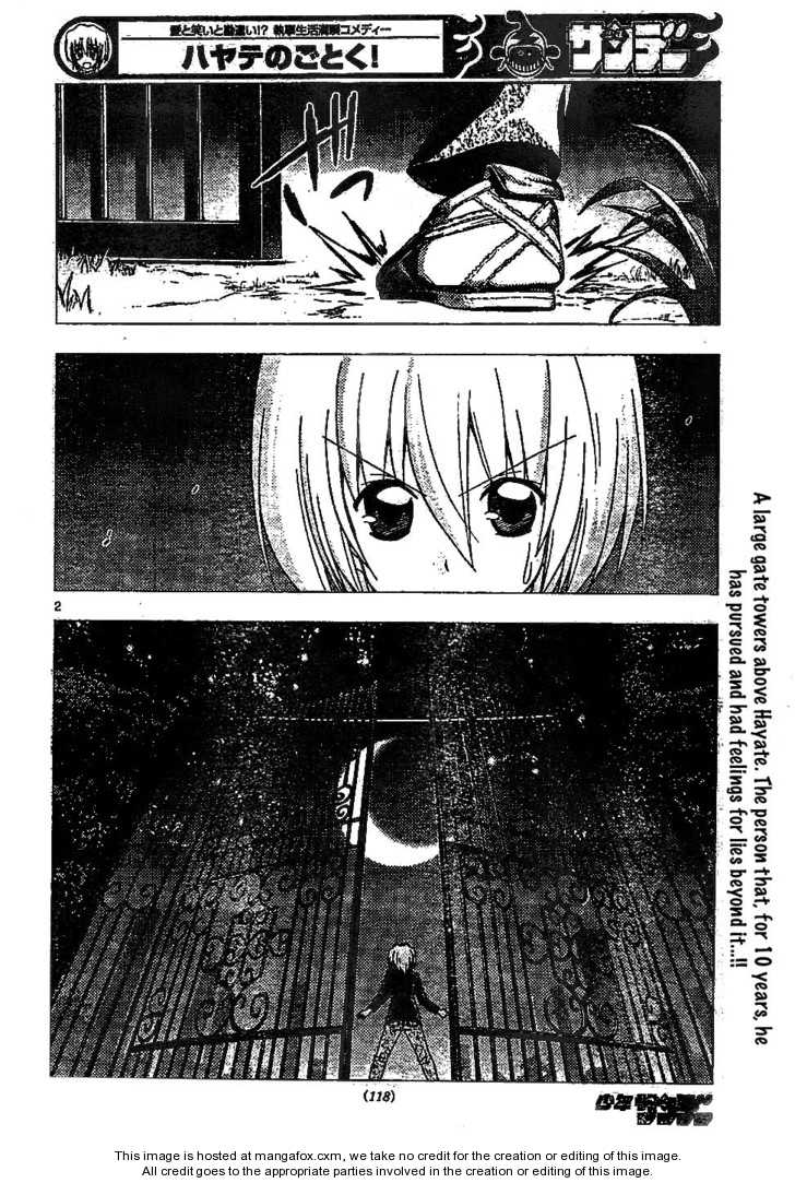 Hayate the Combat Butler 240 Page 2
