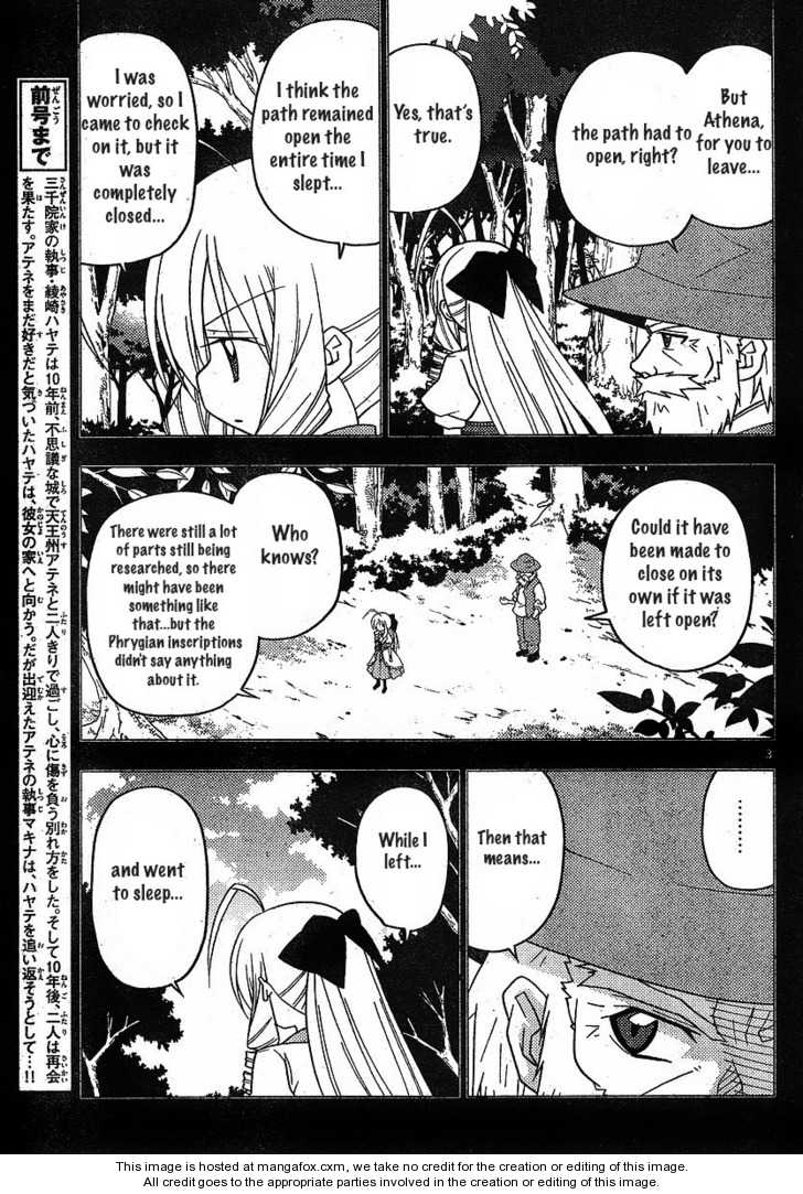 Hayate the Combat Butler 241 Page 3