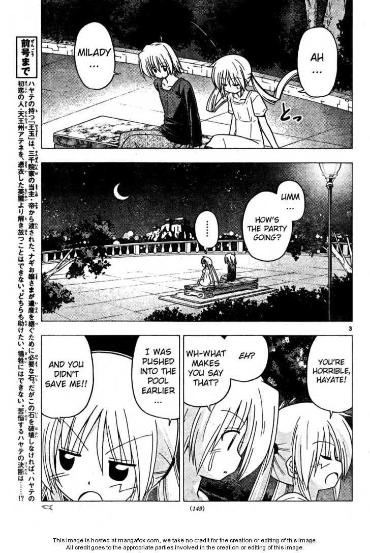 Hayate the Combat Butler 252 Page 3