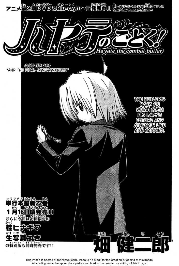 Hayate the Combat Butler 254 Page 1