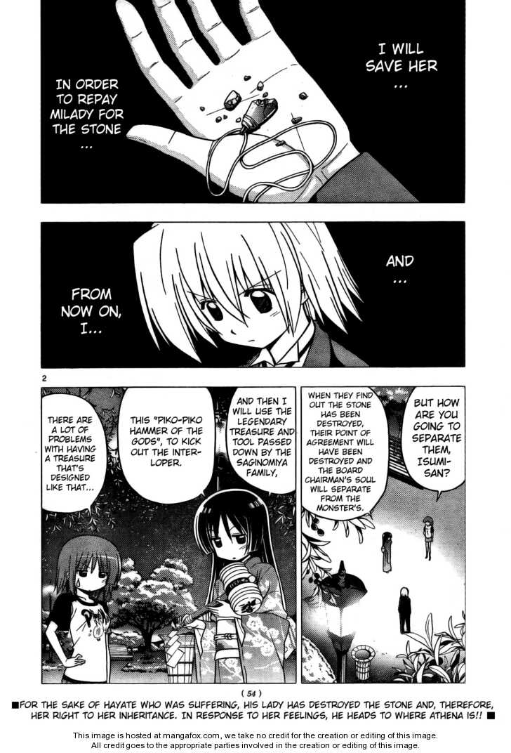Hayate the Combat Butler 254 Page 2