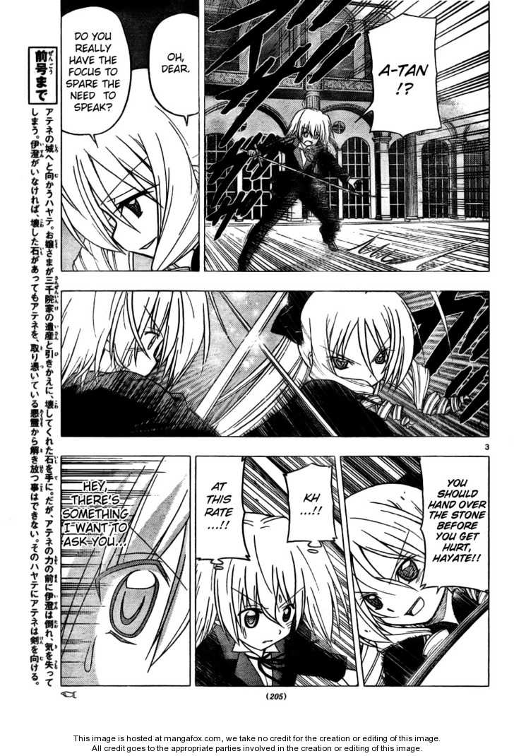 Hayate the Combat Butler 255 Page 3