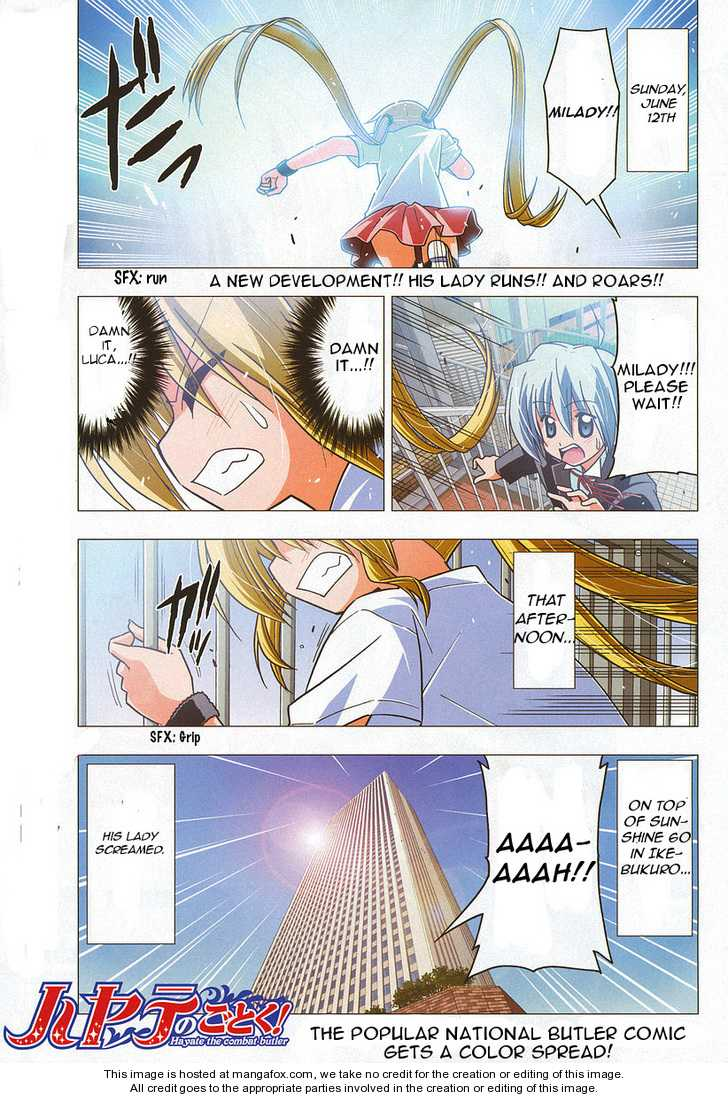 Hayate the Combat Butler 268 Page 1