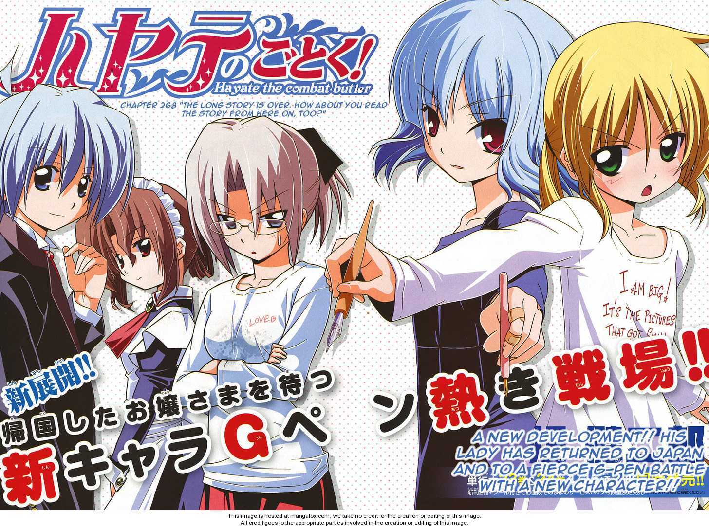Hayate the Combat Butler 268 Page 2