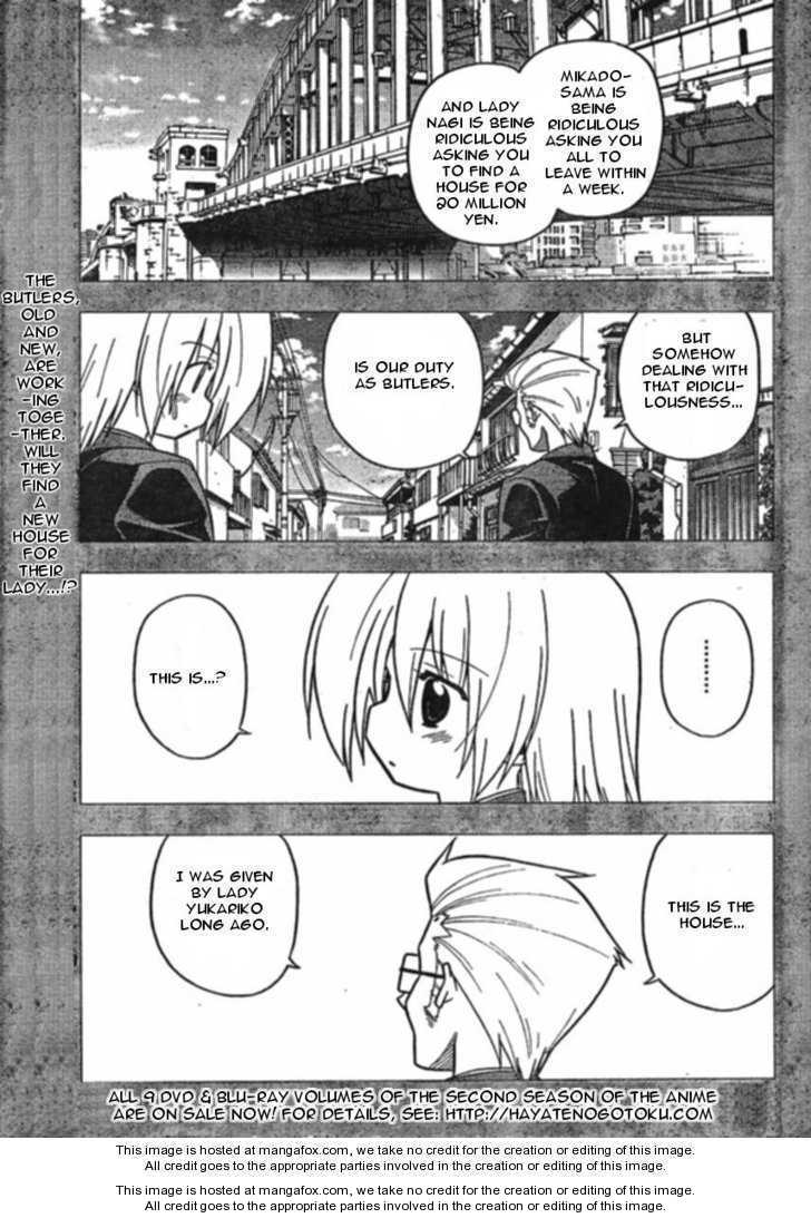Hayate the Combat Butler 270 Page 1