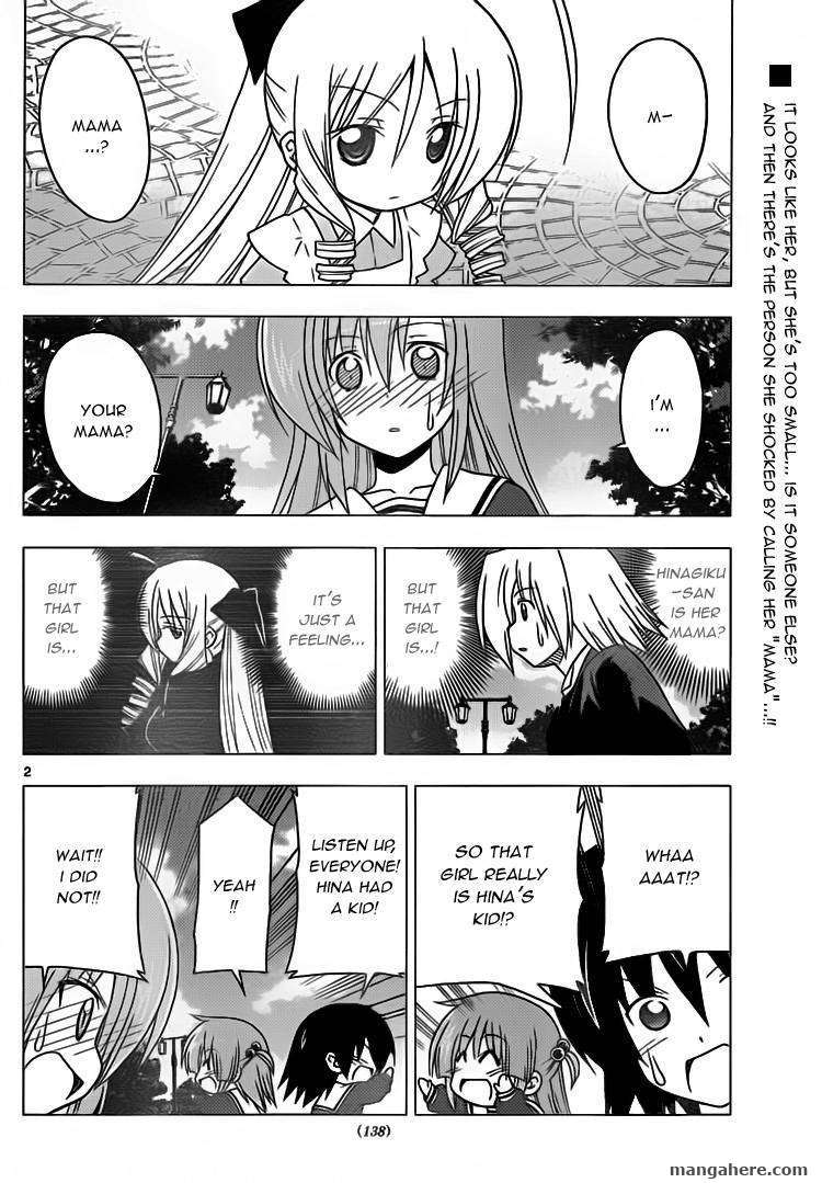 Hayate the Combat Butler 301 Page 2