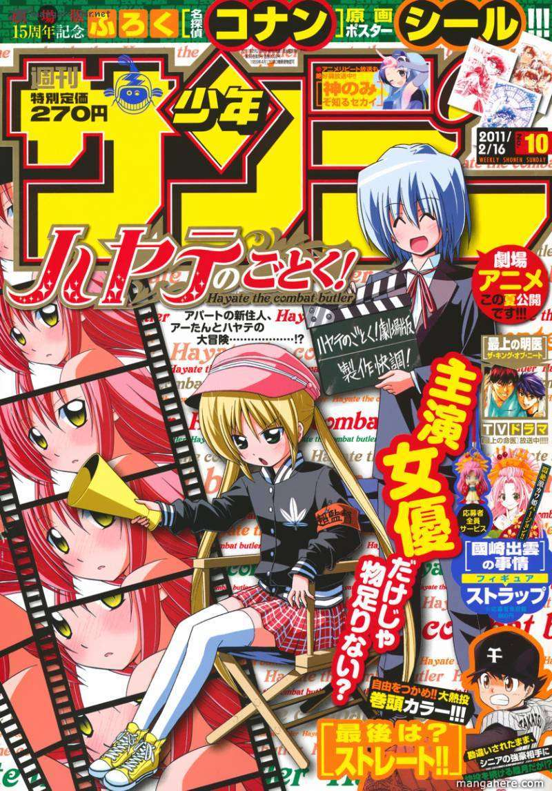Hayate the Combat Butler 306 Page 1