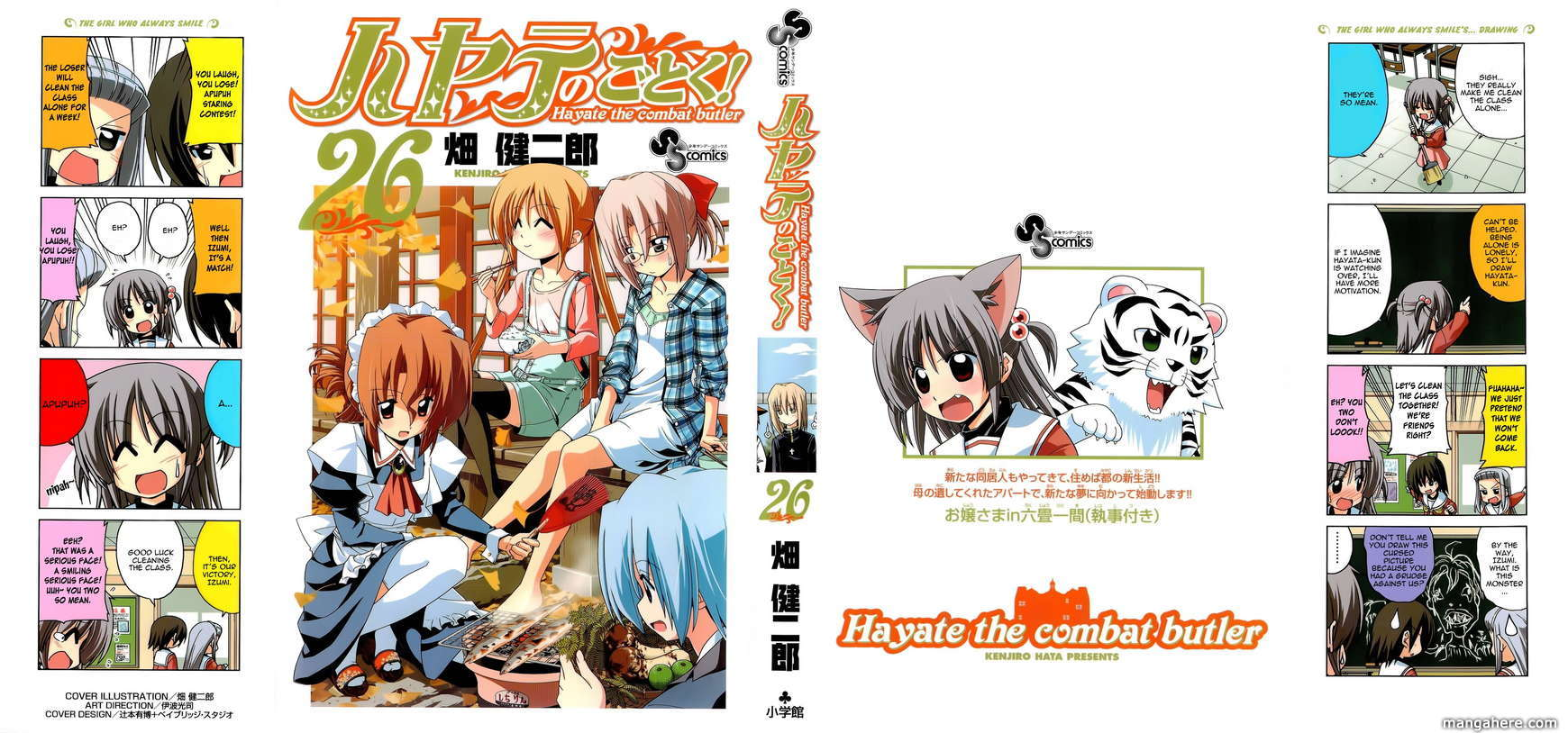 Hayate the Combat Butler 313.5 Page 1
