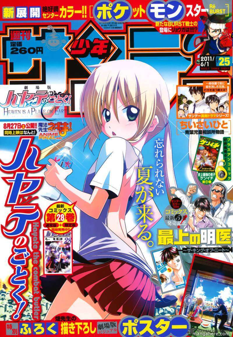 Hayate the Combat Butler 320 Page 1