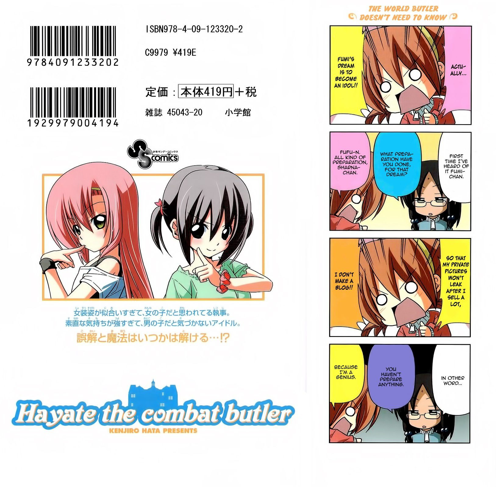 Hayate the Combat Butler 327.5 Page 2
