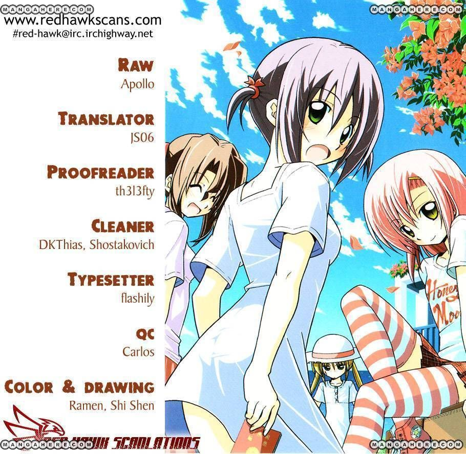 Hayate the Combat Butler 345 Page 1